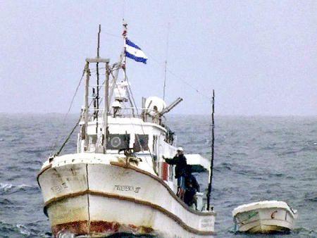 Nicaragua rechazó  defensa  de soberanía marítima colombiana