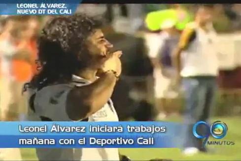 Esta tarde llega Leonel Álvarez a Cali
