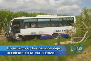 Accidente en la vía Cali Rozo deja un muerto y dos heridos