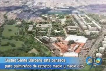 Proyecto urbanístico en Palmira se perfinal como ejemplo en el ámbito nacional