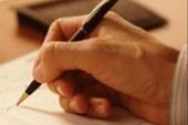 Se conocieron los mejores 'Autores Vallecaucanos'