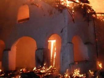 Incendio destruyó  patrimonio cultural de la humanidad  en el Cauca