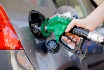 Disminuyó el precio de la gasolina en 144,3 pesos en mayo