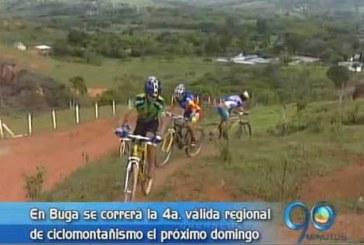 Próximamente en Buga se correrá la cuarta valida de ciclomontañismo