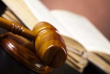 Corte Constitucional tumbó las millonarias pensiones