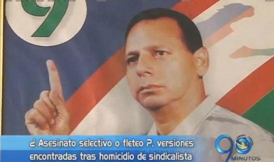 Luis Fabio Campo Rodríguez, sindicalista asesinado en Cali