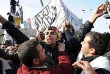 Crisis  En Egipto: presidencia de ese país declara estado de emergencia