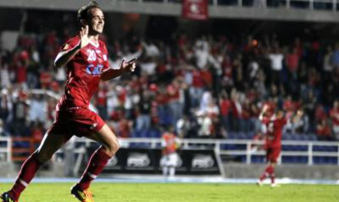 América de Cali, consiguió los tres puntos en Bogotá