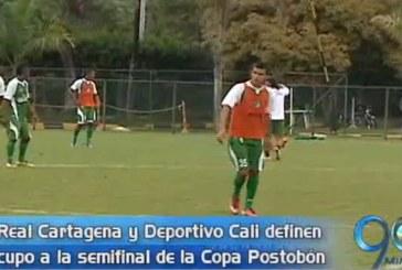 Real Cartagena se enfrenta al Deportivo Cali por Copa Postobón