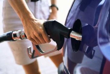 Con lupa revisarán ingresos de sobretasa a la gasolina