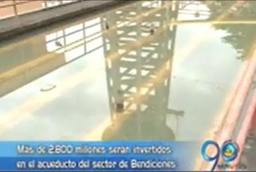 Plan de aguas que beneficiará el sector de Bendiciones