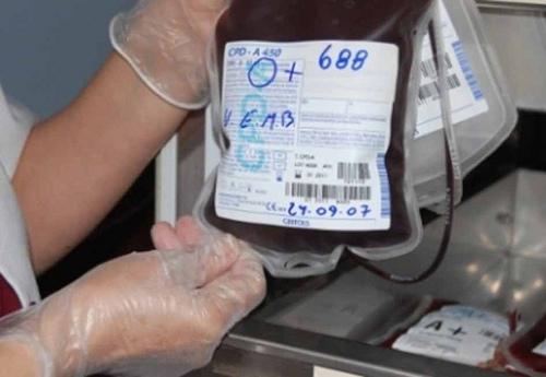Alerta por escasez de sangre en el Hospital Universitario del Valle