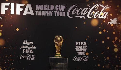 Colombia recibe desde hoy y hasta el viernes la Copa del Mundo