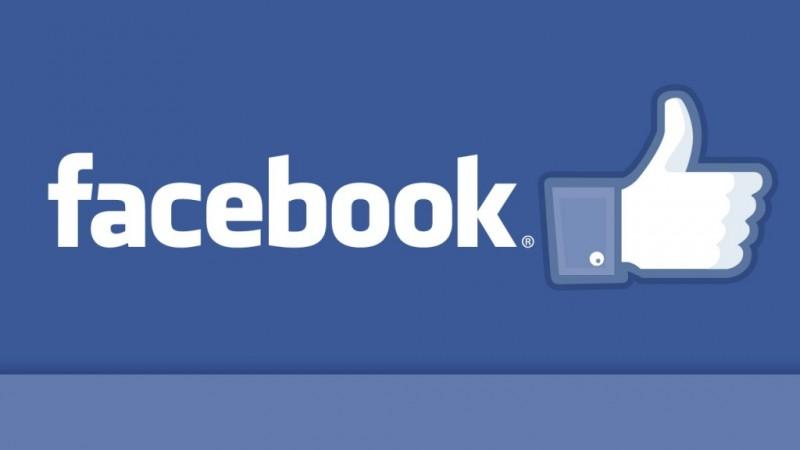 Facebook abrirá oficina en Colombia dentro del próximo semestre