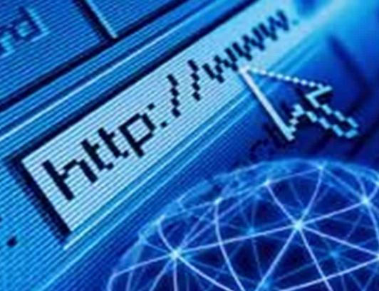 Gobierno le apuntará a la seguridad cibernética