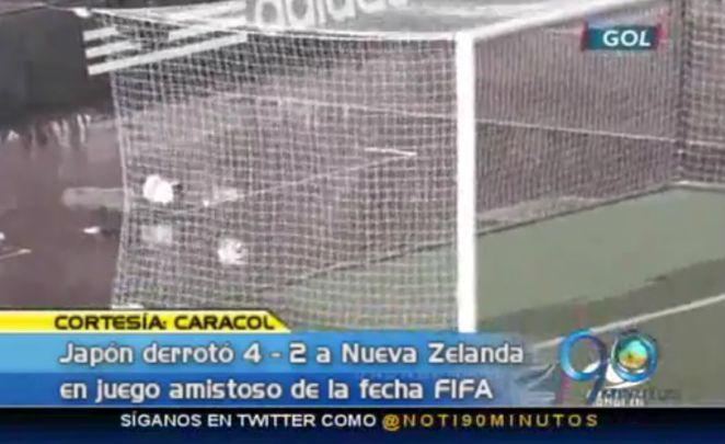Japón derrotó 4 – 2 a Nueva Zelanda en partido de fecha FIFA