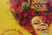 La Feria de Cali 2014 ya tiene afiche, lo diseñó una bogotana