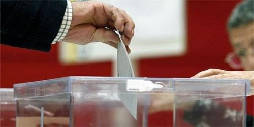 A partir de hoy los colombianos en el exterior podrán elegir Presidente