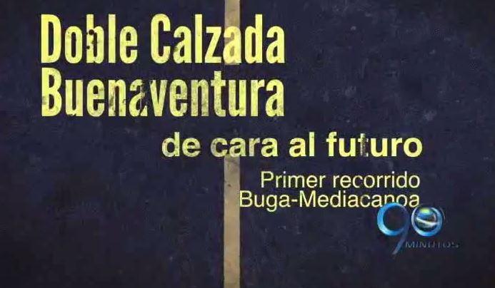 Doble Calzada Buenaventura, de cara al futuro (1a. parte)