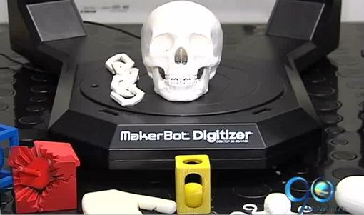 La impresión en 3D se tomará la Universidad Autónoma de Occidente