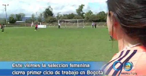 Selección Colombia Femenina de Fútbol se prepara en Bogotá
