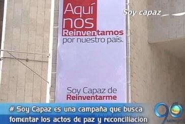 Cámara de Comercio de Cali se une a la campaña Soy Capaz