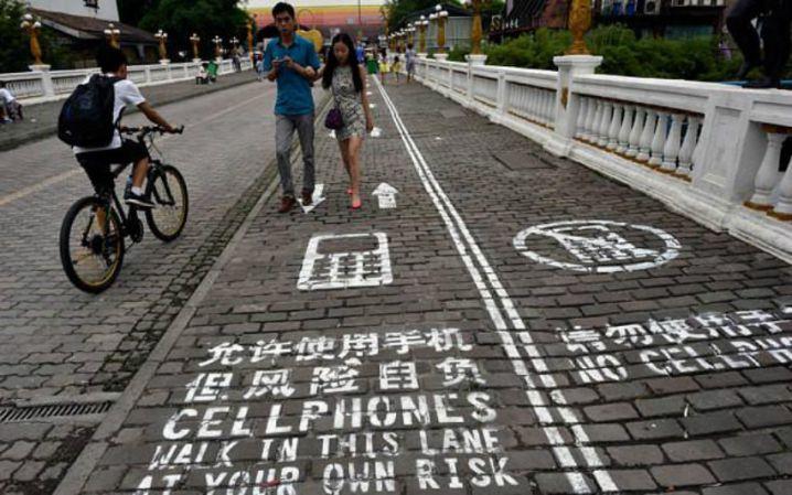 """China le da vía libre a quienes viven """"prendidos"""" de las  nuevas tecnologías."""