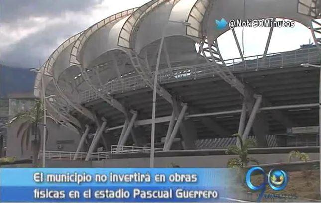 El Pascual Guerrero cerrará sus puertas por obras de mantenimiento