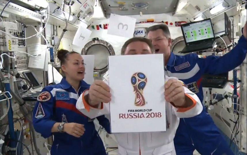 Presentan el logotipo del Mundial de Fútbol Rusia 2018 desde el espacio
