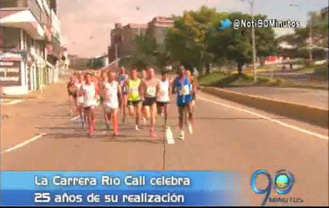 ¡A correr por la ciudad en los 25 años de la Carrera Atlética Río Cali!