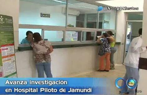 Investigan presunto detrimento patrimonial en el Hospital Piloto
