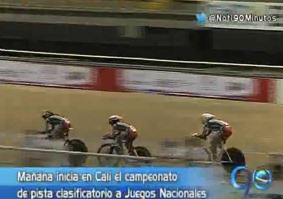 Inicia en Cali el Nacional de Pista clasificatorio a Juegos Nacionales