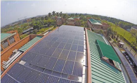 La Universidad de Autónoma presentó su Sistema Solar Fotovoltaico