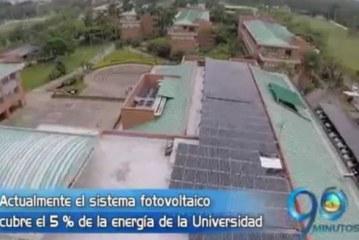 La Uao recibió el Premio a la Eficiencia Energética en categoría Académica