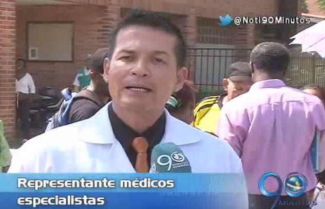 Denuncian irregularidades en el Hospital Isaias Duarte Cancino