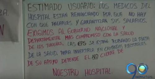 Trabajadores del Hospital Tomás Uribe Uribe de Tuluá cesaron actividades