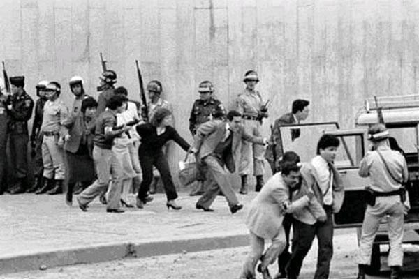 Holocausto del Palacio de Justicia: la tragedia cumple 30 años