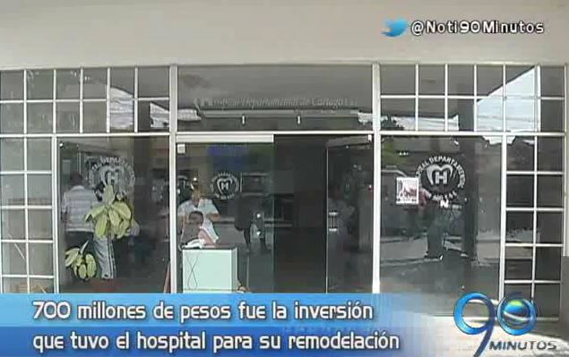 El Hospital de Cartago abrirá sus puertas desde el 1 de febrero
