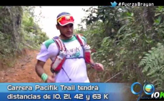 Segunda versión del Pacifik Trail se hará en el Lago Calima