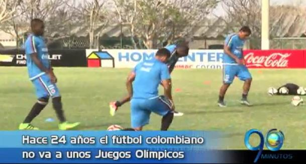 La Sub 23 de Colombia está lista para enfrentar a EE.UU