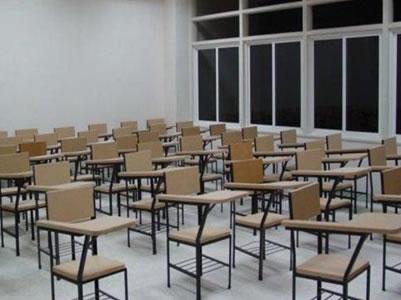 Rectores de colegios públicos buscan 'estudiantes fantasmas'