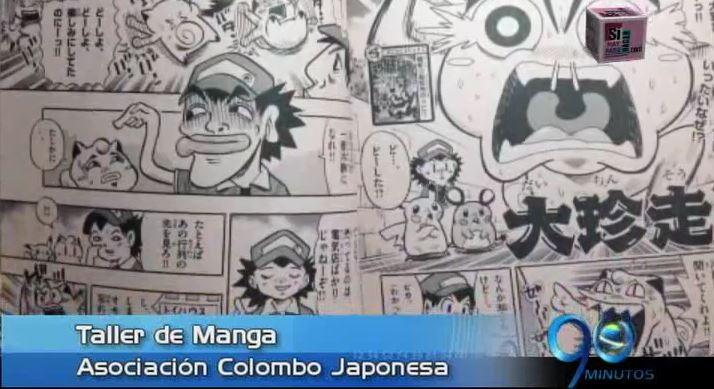 Taller de manga en Colombo Japonés en Sí Hay Para Hacer