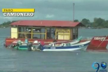 Los hospitales de Tumaco empiezan a sufrir las consecuencias del Paro Camionero