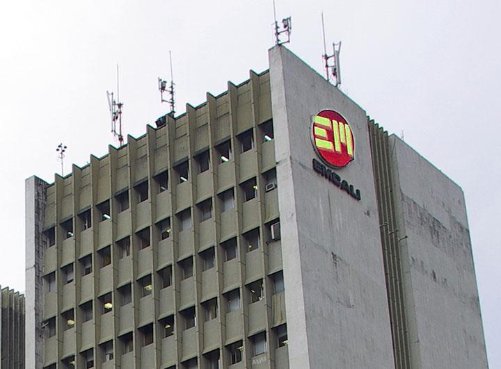 Sintraemcali protesta contra privatización del bloque de Telecomunicaciones