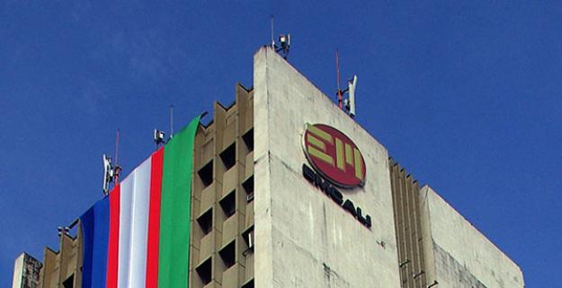Denuncian atentado a líder sindicalista de Emcali