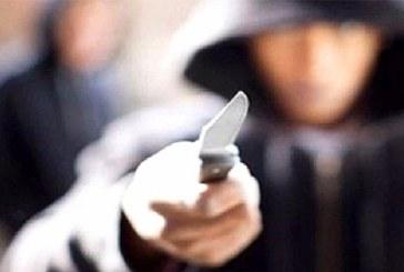 Identifican a joven que murió apuñalado cuando iba a entrar a su casa en Alfonso López