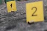 Autoridades investigan asesinato de psicóloga en bus intermunicipal en Yumbo