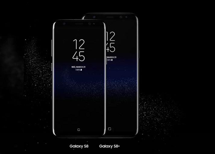 Conozca el nuevo y moderno diseño que tendrá el Samsung Galaxy S8