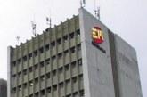 Alcaldía de Cali buscará transformar Telco para rejuvenecer a Emcali