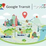 Cali realizará el lanzamiento de la aplicación Google Transit